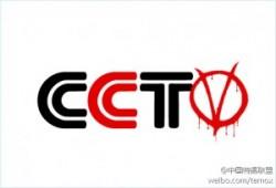 CCTV-curiouslab