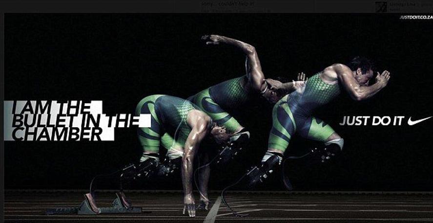 Affiche de Nike
